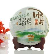 Haiwan 2009  Arbor Before Grain Rain Ripe Pu'er Tea 357g from Haiwan Tea Factory( berylleb ebay)