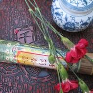 2004 Bamboo Fragrance from Jiu Long Tea Co