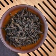 Bei Dou Wuyi Oolong from Verdant Tea