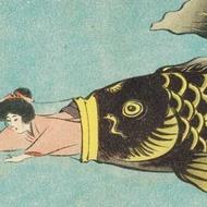 Genmaicha from Postcard Teas