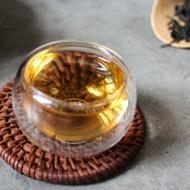 Old Tree Wuyi Gongfu Black from Verdant Tea
