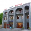 Լարա հյուրանոց – Lara hotel
