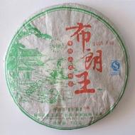 2009 American Hao 0908 Bulang from Puerh Shop