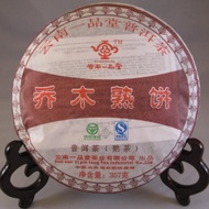 Yi Pin Tang Qiao Mu-2008 from Mandala Tea