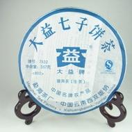 2008 Menghai 7532 from Menghai Tea Factory(jastea)
