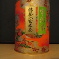 Premium Genmaicha w/ Matcha from JapanBargain