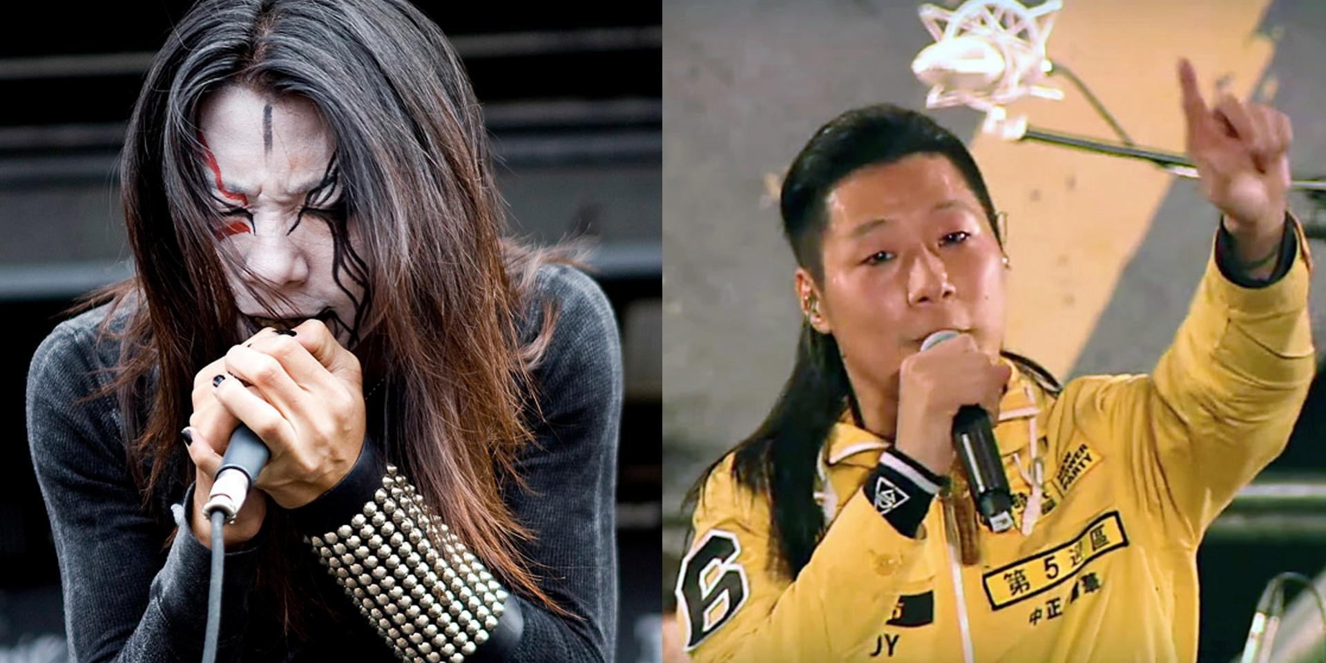 Chthonic frontman Freddy Lim is now a legislator in Taiwan