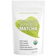Japanese Matcha Ryori from Matcha Outlet
