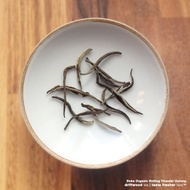 Doke Organic Rolling Thunder Oolong from driftwood tea