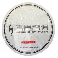 2011 Bing Dao Spring  Raw from Tea Urchin