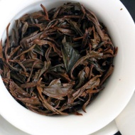 Spring 2019 Yingpan Shan Black Tea from Farmerleaf