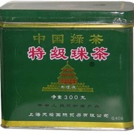Temple of Heaven Special Gunpowder from Shanghai Tea Import and Export Corporation