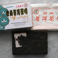 2006 7581 250 gram brick ripe from China National native product(puerhshop.com)