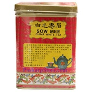 Sow Mee from Golden Dragon