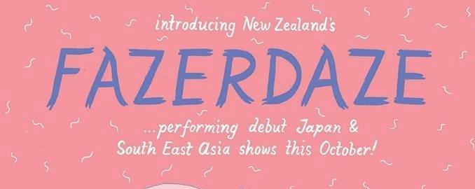 Fazerdaze Live in Manila