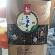 High Mountain Oolong Tea from Hangzhou Qiandao Yuye Tea Co. LTd.