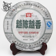 2009 Dayi Better With Age (Yue Chen Yue Xiang)   Raw from Menghai Tea Factory
