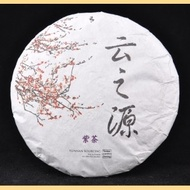 "2012 ""Yi Wu Purple Tea"" Raw Pu-erh Tea Cake from Yunnan Sourcing"