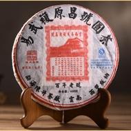 """2009 Chen Sheng Hao """"Fu Yuan Chang"""" Raw Pu-erh Tea Cake of Bu Lang from Yunnan Sourcing"""