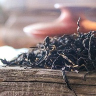 Wuyi Gongfu Black from Verdant Tea