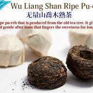 Wu Liang Shan Ripe Pu-erh from Hojo Tea