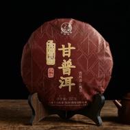 """2019 Xiaguan """"Sweet Pu-erh"""" Ripe Pu-erh Tea Cake from Yunnan Sourcing"""