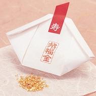 Lucky Gold Tea from Den's Tea