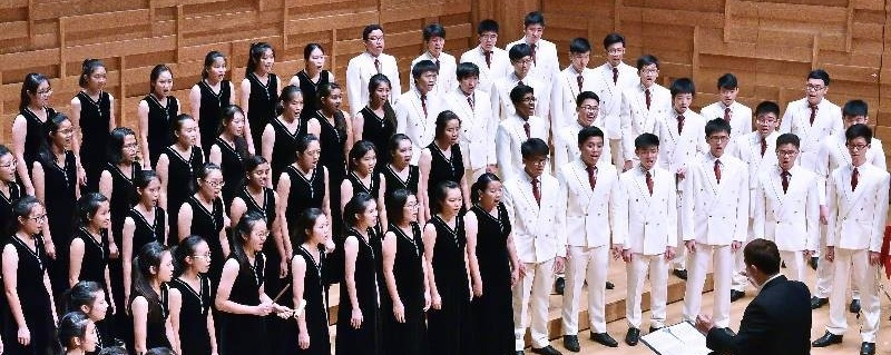 Limelight 2016 by Anderson Junior College Choir