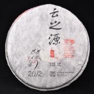 """2012 Yunnan Sourcing """"Ye Sheng Cha"""" Wild Tree Purple Tea of Dehong from Yunnan Sourcing"""