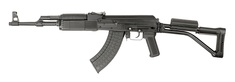 FIME Group LLC Molot Vepr FM AK-47 7.62x39 caliber semi auto rifle with left-side folding tubular stock and 5-rd magazine
