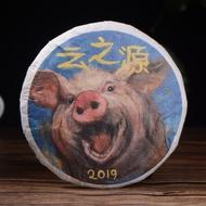 "2019 Yunnan Sourcing ""Last Laugh"" Ripe Pu-erh Tea Cake from Yunnan Sourcing"