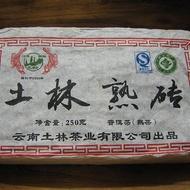 2009 Nan Jian Tu Lin Ripe Brick Certified Organic Ripe tea brick from Yunnan Sourcing