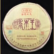 "2012 Mengku ""Wild Arbor King Raw Pu-erh from Yunnan Sourcing"