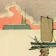 Ancient Tong Mu Original Black Tea from Postcard Teas
