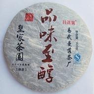 2010 Yiwu Pinweizhichun Pu-erh Tea Cake from PuerhShop.com