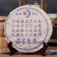 90s Ding Xing Tea House Camphor Old Raw Pu'er Tea 357g from Moylor