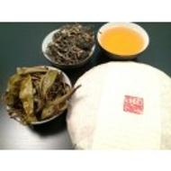 2013 Misty Peak Yiwu Mountain Raw Pu'er from Mandala Tea