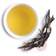 Phoenix Oolong from Tea Gallery