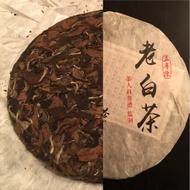 2011 Aged White Tea from MYTEAGUY