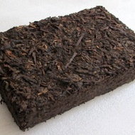 1999 Aged Bamboo Bark Wrapped Ripe Pu-erh Tea Brick 250g from PuerhShop.com