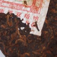 2005 Twin Elephants Imperial Golden Buds Shu from Verdant Tea