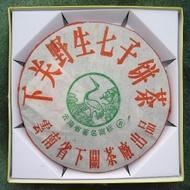 2010 Xiaguan Ancient Wild Tree Raw from Xiaguan Tea Factory