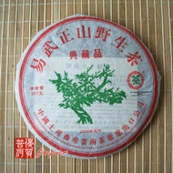 2006 CNNP Yiwu Wild Arbor Raw from CNNP (from finepuer.com)