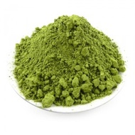 "Japanese Matcha ""Shihou"" Green Tea from Bird Pick Tea & Herb"