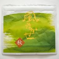 Kaze-Makase Tama Ryokucha (Autumn) 「風まかせ」(秋) from Uogashi Meicha うおがし銘茶