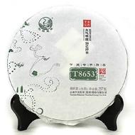 2015 XiaGuan Jin Bang from Xiaguan Tea Factory