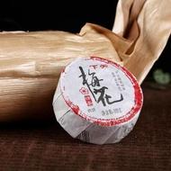"2017 Xiaguan ""Plum Blossom"" Coin Mini Ripe Pu-erh Tea from Yunnan Sourcing"