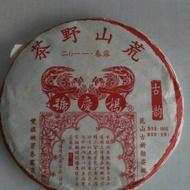 """2011 Yang Qing Hao  """"KuYun Bulang Gushu""""  Raw from Yang Qing Hao"""