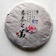 2008 Shangtai's Beauty from PuerhShop.com