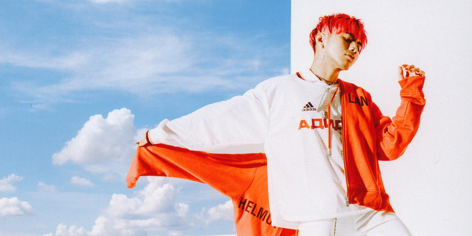 no rome unveils highly praised EP RIP Indo Hisashi, featuring The 1975 – listen